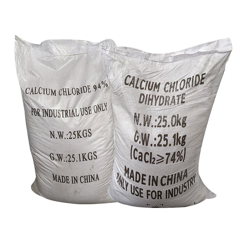 氯化钙图片